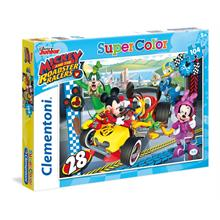 Disney Junior Mickey and the Roadster Racers 104 Parça Supercolor Çocuk Puzzle
